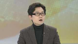 [뉴스초점] 연일 폭로…들불처럼 번지는 문화예술계 '미투(Me too) ..