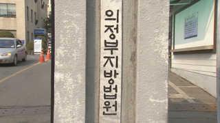 """""""신승남 전 검찰총장이 성추행"""" 무고 혐의 '무죄'"""