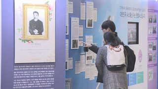 '독립운동가의 꿈을 만난다'…국가브랜드UP 전시회 개막