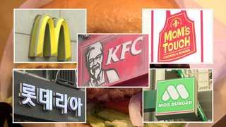 """햄버거 가격 줄줄이 인상…""""최저임금으로 못 먹어"""""""