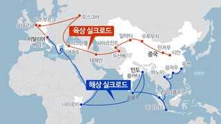 중국 일대일로 맞선 美ㆍ日ㆍ印ㆍ濠ㆍ유럽 해상봉쇄 구상