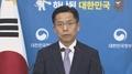 كوريا الجنوبية تدين اليابان لترديدها الادعاءات بالسيادة على دوكدو