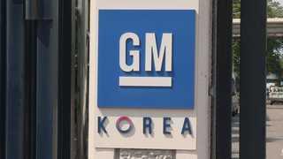 """정부 """"대주주 책임 우선""""…GM """"합리적"""""""