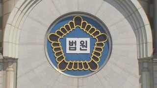 '수사정보 유출' 현직검사 2명 구속심사