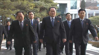 내일 방남 北 대표단에 외무성 대미라인 포함