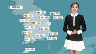 [날씨] 동풍 영향 미세먼지 해소…일요일 전국 포근