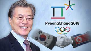 막내린 '평화 올림픽'…포스트 평창 핵심변수는