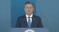 Moon appelle à dialoguer avec la Corée du Nord et à renforcer la dissuasion