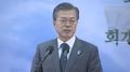 El presidente Moon apunta que hay muchos obstáculos antes de la desnuclearizació..