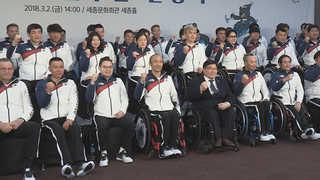패럴림픽 남북한 공동입장 무산, 따로 입장한다