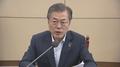 Moon : le sommet Pyongyang-Washington en mai sera une «étape historique» pour la..