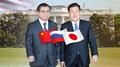 Los enviados surcoreanos viajarán a China y Japón para informar del resultado de..