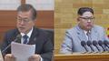 La cumbre intercoreana será probablemente de un día