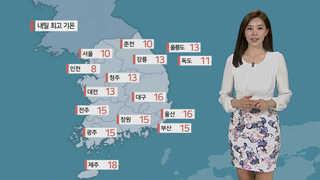 [날씨] 일요일 흐리고 차츰 비…낮 동안 쌀쌀