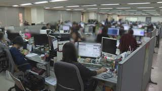 한국 저임금 노동자 비율 23.7%…OECD 3위