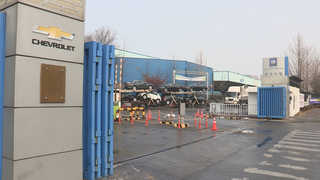 한국GM, 복지비 삭감 실패시 AS센터 감축 전망