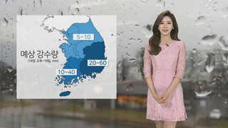 [날씨] 하늘 흐리지만 포근…저녁부터 전국 비