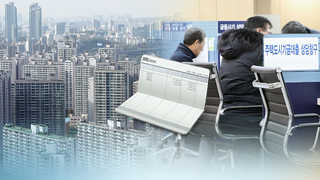 더 좁아지는 대출문…새 대출규제 지표 26일 시행