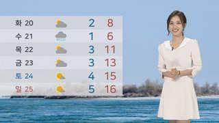 [날씨] 월요일 전국 봄비…그친 뒤 반짝 추위
