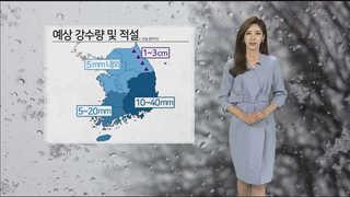 [날씨] 비 내리며 공기 깨끗…미세먼지 '좋음-보통'