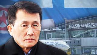 北최강일 참석 '남북미 1.5트랙대화', 20~21일 헬싱키서 본회의