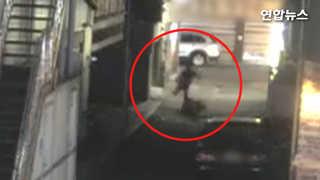 [현장영상] 신호위반 후 줄행랑 운전자…그의 정체는
