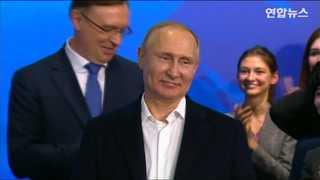 [현장영상] 러시아 국민들이 대선에서 푸틴 찍은 이유는