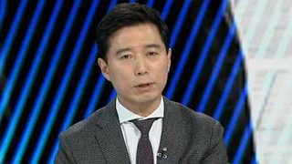 [뉴스초점] '뇌물ㆍ횡령' 이명박 구속영장 청구…헌정사 네 번째