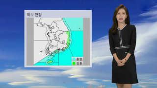 [날씨] 아침 서울 2도ㆍ쌀쌀…꽃샘추위 이어져