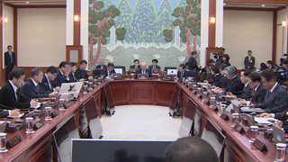 문화예술계 성폭력 신고센터 운영에 정부 예산 투입