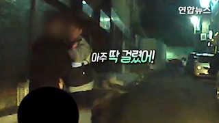 """[현장영상] """"바바리맨을 잡아라""""…순찰차 보고 허겁지겁 줄행랑"""