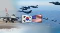 Corea del Sur y EE. UU. iniciarán sus maniobras militares anuales conjuntas el 1..