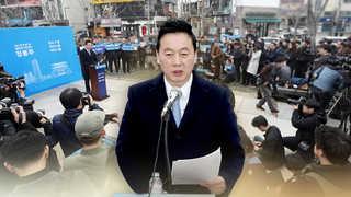 """정봉주, '복당 불허'에도 """"선거운동 계속"""""""