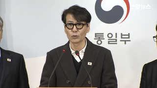 """[현장영상] """"조용필·레드벨벳 등 160여명, 2회 평양공연"""""""