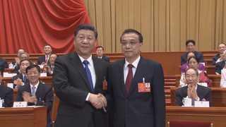 """시진핑 집권2기 첫 전인대 폐막…""""북핵문제 대화로 해결해야"""""""