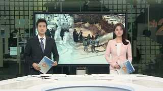 [주요뉴스] 3월21일 오전