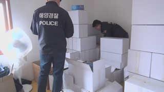 동남아 수출 면세담배 31만 갑 밀반입ㆍ유통
