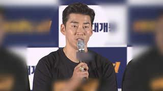 '불법튜닝 차량 운전' 윤계상에 벌금 50만원 약식명령