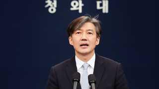 [현장연결] 대통령 개헌안 2차 발표…'지방분권국가 지향' 명기