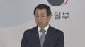 Concerts à Pyongyang : l'équipe préparatoire se rendra au Nord ce jeudi
