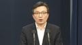 Corea del Sur propone celebrar diálogos de alto nivel con Corea del Norte el 29 ..