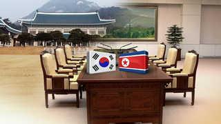 청와대, 남북고위급회담 29일 판문점 개최 제안