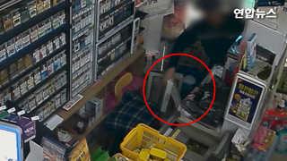 [현장영상] 영세마트 돌며 담배 100보루 슬쩍한 사람…어떻게 훔쳤을까