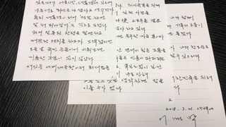 """[전문] MB 페이스북에 친필 입장문…""""모든 것 내탓ㆍ자책감"""""""