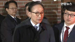[현장영상] 이명박 전 대통령 구속…서울 동부구치소 입감