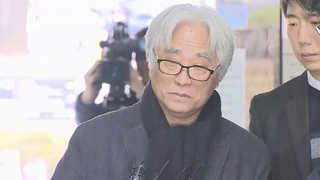 [현장연결]'상습 성추행' 이윤택 연출가 구속영장심사 출석