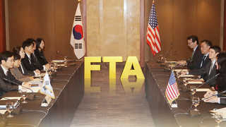 한미FTA 개정협상 타결 임박…협상 막바지 단계