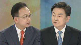 [뉴스초점] '대통령 개헌안' 발의 D-2…협상 방향은?