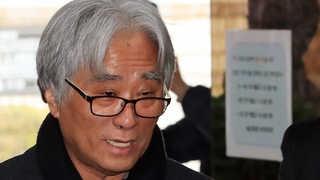"""'극단원 성폭력' 이윤택 구속…법원 """"범죄 중대"""""""