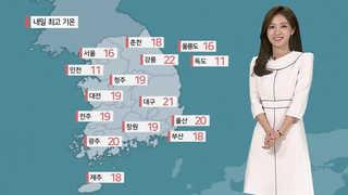 [날씨] 일요일도 뿌연 하늘…전국 초미세먼지 '나쁨'